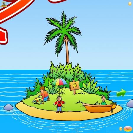 جزيرة الألعاب
